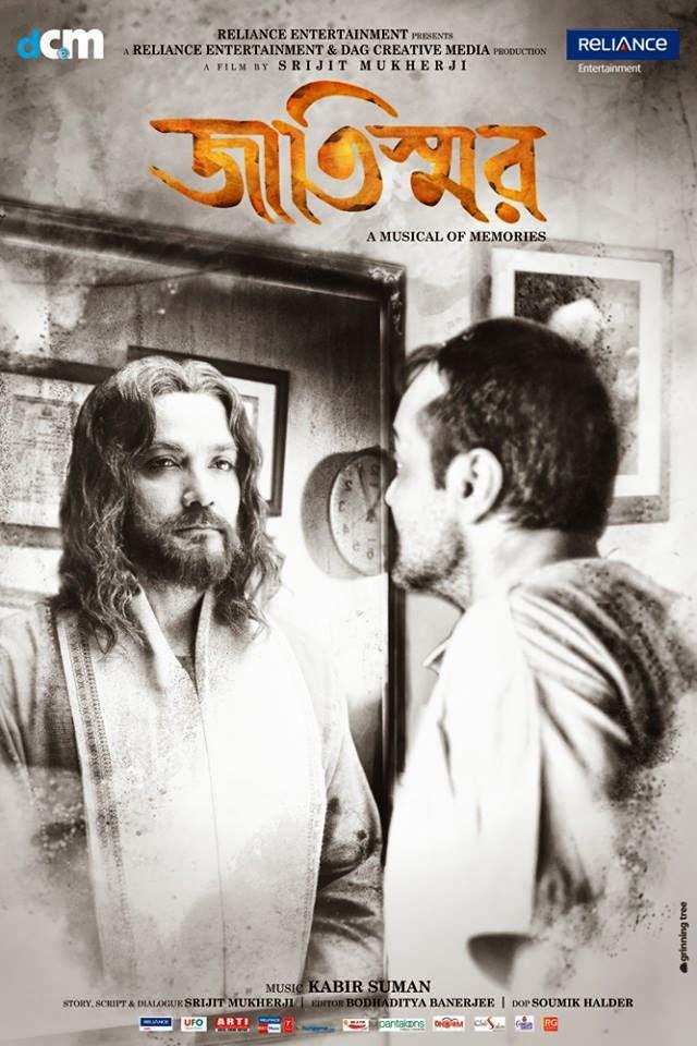 Jaatishwar poster.